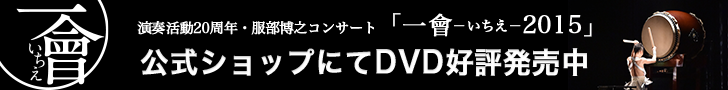 dvd_shop.png